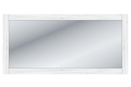 Sudbury tükör (W)